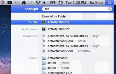 spotlight activity monitor,